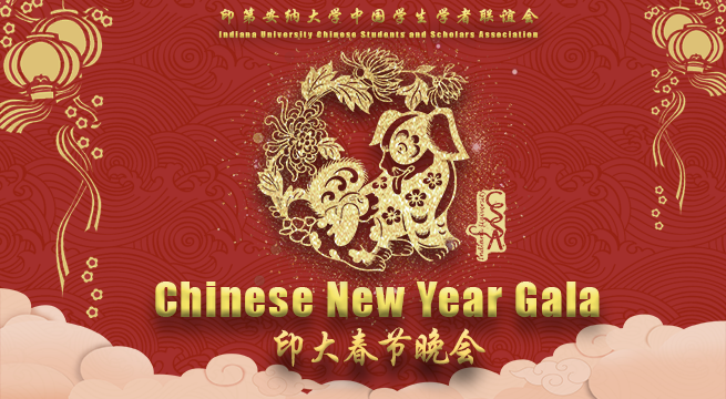 Banner image_Chinese New Year 2018.png