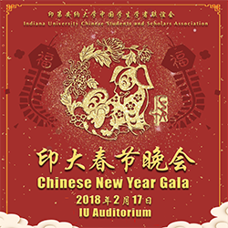 Thumbnail_Chinese New Year 2018.png